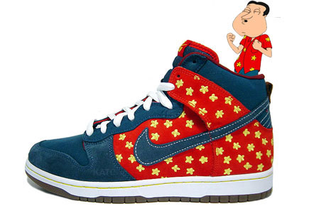 "I aint gonna lie....""Family Guy"" isnt really my thing but these are dope as hell!!!"